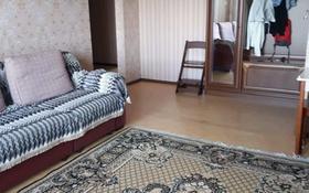4-комнатная квартира, 80 м², 9/9 этаж, Иртышская улица 17 — Победы за 18 млн 〒 в Семее