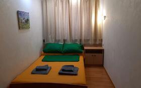 2-комнатная квартира, 46 м², 1/3 этаж посуточно, мкр Коктем-2, Родостовцева 187 — Жандосова за 9 000 〒 в Алматы, Бостандыкский р-н