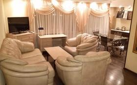 3-комнатная квартира, 65 м², 6/9 этаж посуточно, Торайгырова 6 — Торайгырова за 15 000 〒 в Павлодаре
