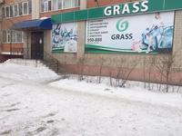Магазин площадью 216 м²