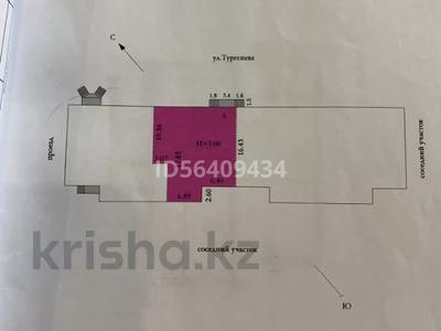 Магазин площадью 216 м², Тургенев көшесі 40А за 30 млн 〒 в Актобе, мкр 5 — фото 6