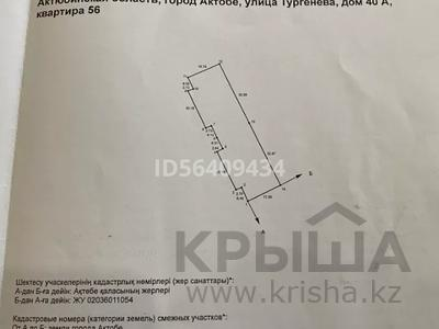 Магазин площадью 216 м², Тургенев көшесі 40А за 30 млн 〒 в Актобе, мкр 5 — фото 9