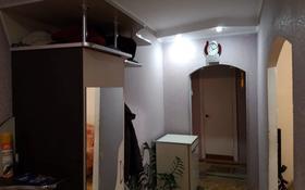3-комнатная квартира, 67 м², 3/10 этаж, Сатпаева 8 за 15.5 млн 〒 в Экибастузе