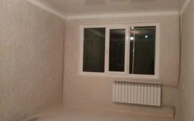 1-комнатная квартира, 35 м², 1/5 этаж, 16-й микрорайон, 16-й микрорайон — Жибекжолы за 17 млн 〒 в Шымкенте, Енбекшинский р-н