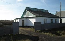 4-комнатный дом, 100 м², 10 сот., Ынтымак (1-ая звездная) за 6 млн 〒 в Щучинске
