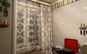 2-комнатная квартира, 44 м², 1/5 этаж, Казахстан 98/1 за 13.3 млн 〒 в Усть-Каменогорске