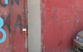 гараж за 8 000 〒 в Таразе