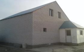 8-комнатный дом, 200 м², 10 сот., Таскала 21 — Сая, Кенозек за 20 млн 〒 в Атырау