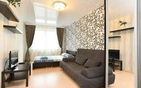 1-комнатная квартира, 41 м², 2 этаж посуточно, проспект Абылай-Хана за 9 000 〒 в Кокшетау