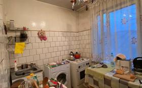 1-комнатная квартира, 33 м², 4/4 этаж, мкр №9, Мкр №9 за 14 млн 〒 в Алматы, Ауэзовский р-н