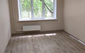1-комнатная квартира, 16 м², 2/5 этаж, Жубанова 13 за 7.5 млн 〒 в Алматы, Ауэзовский р-н