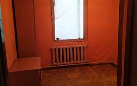 1-комнатный дом помесячно, 18 м², 5 сот., мкр Шанырак-2, Мкр Шанырак-2 65/1 за 20 000 〒 в Алматы, Алатауский р-н