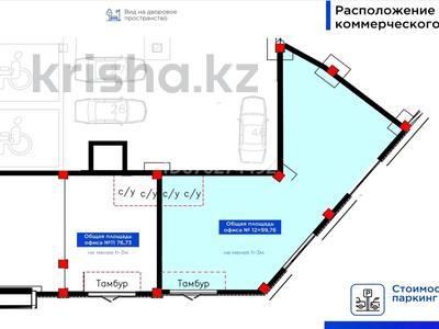 Помещение площадью 99.76 м², Әбілқайыр хан даңғылы за 10 000 〒 в Атырау