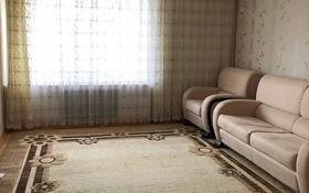 4-комнатная квартира, 79.1 м², 5/9 этаж, Евразия 111 за 20 млн 〒 в Уральске