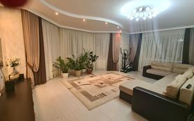 3-комнатная квартира, 105 м², 7/9 этаж, Сейфуллина 3 за 42 млн 〒 в Нур-Султане (Астана), Сарыарка р-н