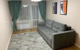 3-комнатная квартира, 61 м², 1/5 этаж, Байтурсынова 4 — Макатаева за 33 млн 〒 в Алматы, Алмалинский р-н