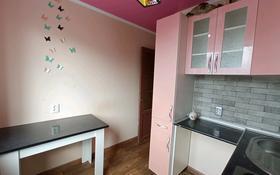 1-комнатная квартира, 31 м², 4/5 этаж, 2 микрорайон за 6.2 млн 〒 в Таразе