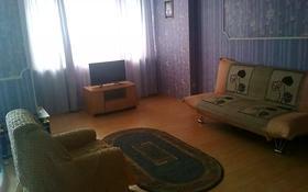 1-комнатная квартира, 55 м², 9/17 этаж посуточно, Абая 8 — Сарыарка за 7 000 〒 в Нур-Султане (Астана), Сарыарка р-н