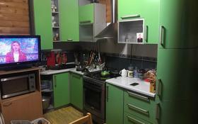 3-комнатная квартира, 100 м², Алтын аул за 27 млн 〒 в Каскелене