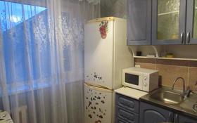 1-комнатная квартира, 31 м², 3/5 этаж посуточно, Пр. Алашахана 23 за 7 000 〒 в Жезказгане