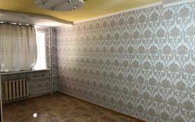 3-комнатная квартира, 56 м², 1/5 этаж, проспект Бауыржана Момышулы за 8 млн 〒 в Темиртау