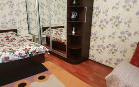 1-комнатная квартира, 30 м², 3/4 этаж посуточно, Байтурсынова 78 — Курмангазы за 7 000 〒 в Алматы, Алмалинский р-н