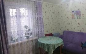 4-комнатный дом, 50.4 м², 4 сот., Соколовская 68 — Плеханова за 8.5 млн 〒 в Костанае