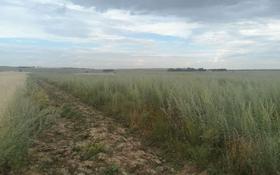 Участок 9 га, Касымбек за 5 млн 〒 в Узынагаш