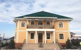10-комнатный дом, 537 м², 16 сот., Ак-Терек 34 за 90 млн 〒 в Кыргауылдах