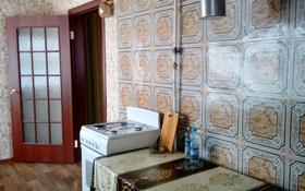 3-комнатный дом, 92 м², 8 сот., Валиханова 21/3 кв 1 за 8.9 млн 〒 в Костанае