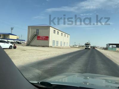 Магазин площадью 500 м², Мунайлинский район , округ Атамекен , производственная зона 2, участок 56 за 1 500 〒 в Актау