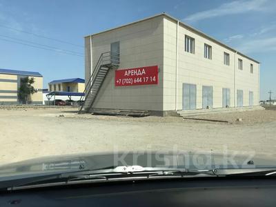 Магазин площадью 500 м², Мунайлинский район , округ Атамекен , производственная зона 2, участок 56 за 1 500 〒 в Актау — фото 2