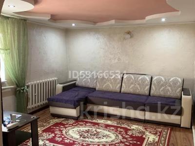 6-комнатный дом, 180 м², 8 сот., 2 переулок Шаумяна 30А за 19.5 млн 〒 в Таразе — фото 21