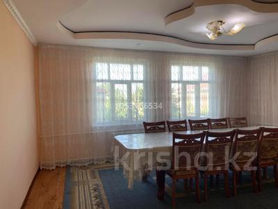 6-комнатный дом, 180 м², 8 сот., 2 переулок Шаумяна 30А за 19.5 млн 〒 в Таразе — фото 5