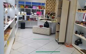 Магазин площадью 25 м², мкр №10 А, Абая 10а за 50 000 〒 в Алматы, Ауэзовский р-н