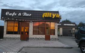 Бизнес комплекс автомойка и кафе за 75 млн 〒 в Коянкусе