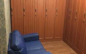 22-комнатный дом, 1000 м², 12.5 сот., Мкр Юго-Восток (правая сторона), Ошакты 10 за 300 млн 〒 в Нур-Султане (Астана), Алматы р-н