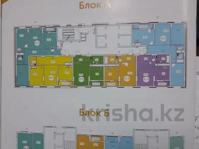 3-комнатная квартира, 82 м², 20/21 этаж, Валиханова 6/1 за 27.9 млн 〒 в Нур-Султане (Астана), р-н Байконур — фото 2