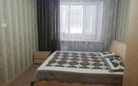 2-комнатная квартира, 56 м², 3/5 этаж помесячно, 8-й мкр 3 за 110 000 〒 в Актау, 8-й мкр