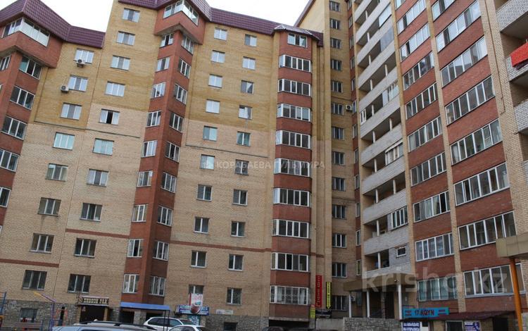 3-комнатная квартира, 71 м², 11/12 этаж, Кудайбердыулы 25/1 за 23.5 млн 〒 в Нур-Султане (Астана), Алматы р-н