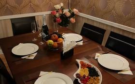 5-комнатный дом посуточно, 300 м², 6 сот., Таттимбета за 80 000 〒 в Алматы, Медеуский р-н
