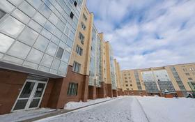 1-комнатная квартира, 45 м², 4/7 этаж, Сыганак 54а за 16.5 млн 〒 в Нур-Султане (Астана), Есиль р-н