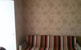 1-комнатная квартира, 35 м² посуточно, Партизанская — Мира за 3 500 〒 в Петропавловске
