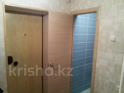 1-комнатная квартира, 35 м² посуточно, Партизанская — Мира за 3 500 〒 в Петропавловске — фото 6