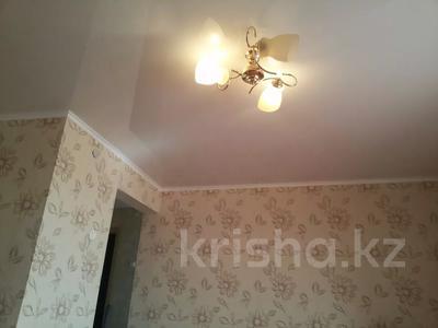 1-комнатная квартира, 35 м² посуточно, Партизанская — Мира за 3 500 〒 в Петропавловске — фото 7
