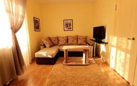 2-комнатная квартира, 44 м², 2/4 этаж посуточно, Наурызбай батыра 68 — Айтеке би за 12 000 〒 в Алматы, Алмалинский р-н