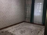 2-комнатная квартира, 43.6 м², 2/5 этаж
