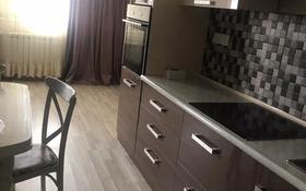 3-комнатная квартира, 90 м², 9/16 этаж помесячно, Кунаева 91 — Рыскулова за 230 000 〒 в Шымкенте