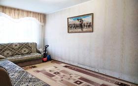 3-комнатная квартира, 61.4 м², 1/4 этаж, улица Рыскулова 218а за 13.5 млн 〒 в Талгаре