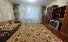 1-комнатная квартира, 38 м², 4/10 этаж помесячно, Строителей 7 за 75 000 〒 в Караганде, Казыбек би р-н